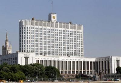 Внесены изменения в постановление ...: www.omrce.ru/novosti/zakonodatelstvo/vneseny_izmeneniya_v...